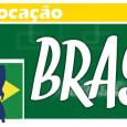 O Comitê Paralímpico Brasileiro (CPB) realizou, nesta terça (19), evento com objetivo de listar todos os atletas, de todas as modalidades,que irão participar dos Jogos Paralímpicos Rio 2016. Nossos atletas […]